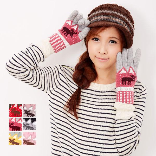【MIT台灣製】台灣製 雙層內裡+羽毛紗針織手套 - 提花麋鹿款 (七色)