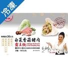 冰冰好料理白菜香菇豬肉霸王餃960g【愛買冷凍】
