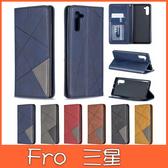 三星 Note10 Note10+ 菱形暗磁皮套 手機皮套 掀蓋殼 插卡 支架 保護套