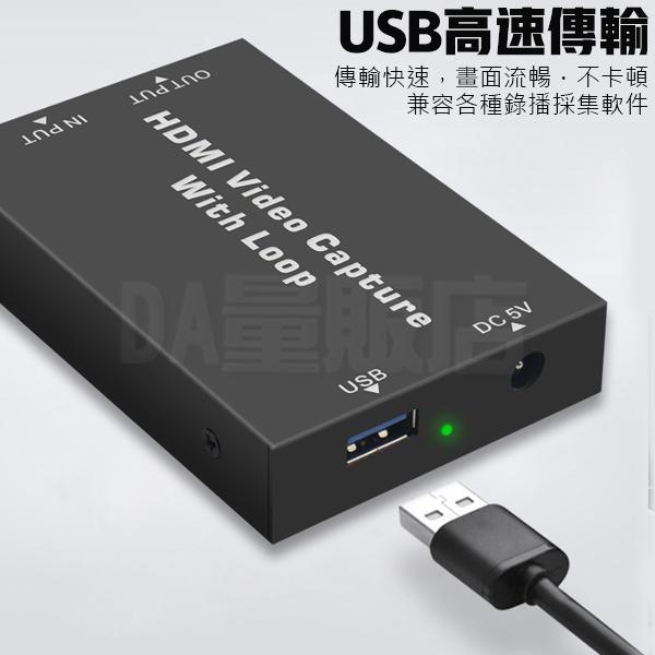 HDMI 擷取卡 擷取盒 影音線 4K 1080 直播 免驅動 影像擷取 實況 錄製 遊戲 電競