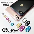 【R】專屬 升級版 iPhone 7 8...
