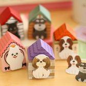 Qmishop DIY立體紙箱小狗房子留言便條紙 N次隨意便利貼【J1677】