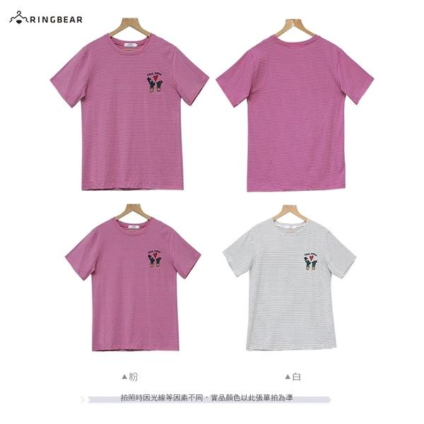 加大T恤--甜蜜戀愛仙人掌刺繡條紋休閒棉質短袖上衣(白.粉M-3L)-T386眼圈熊中大尺碼中大尺碼