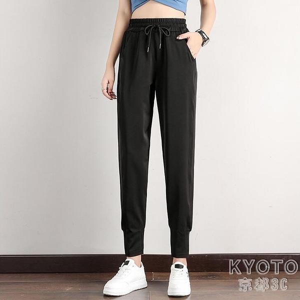 冰絲運動褲女2021夏季薄款寬鬆顯瘦速干褲百搭束腳九分哈倫褲 快速出貨