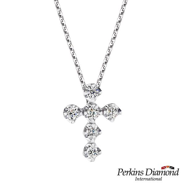 鑽石項鍊 PERKINS 伯金仕十字架系列 0.28克拉項墜