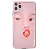 手機殼 情侶表情11Pro Max蘋果X/XS/XR手機殼iPhone7p女8plus硅膠個性創意攝像頭【快速出貨八折鉅惠】