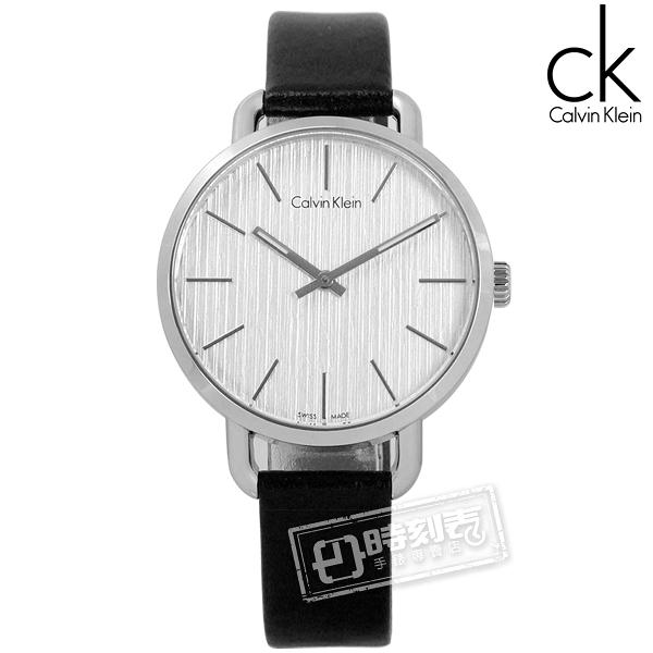 CK / K7B231C6 / EVEN 沉靜雅緻岩紋皮革手錶 銀白x黑 36mm