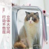 寵覓新品全透明貓包外出便攜貓貓裝貓咪背包狗狗大號出行箱太空艙MKS摩可美家