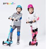 兒童滑板車三輪四輪3歲寶寶踏板車小孩滑滑車2歲-6歲WY 父親節大優惠