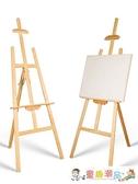 畫架 1.5木制畫板畫架套裝4K畫板素描寫生折疊支架式多功能通用油畫 童趣