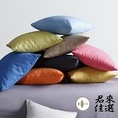 【含枕芯】素色麻布大抱枕沙發靠墊加厚汽車靠枕【君來佳選】