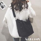 帆布包托特包女新款日韓文藝布袋包ulzzang帆布側背大包寬帶斜背包 艾家生活館