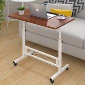 筆電桌 可調角度升降電腦桌 NB桌 床邊桌 懶人桌 沙發桌 電腦架《Life Beauty》