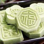 薄片綠豆糕12入/包【愛買】