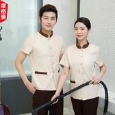 服務員工作服保潔服夏裝酒店客房服務員服裝物業賓館清潔制服