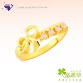 【幸運草金飾 愛的進行式】『耀溫柔』黃金戒指-純金9999國家標準