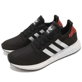 adidas SWIFT RUN -男款慢跑鞋- No.B37730