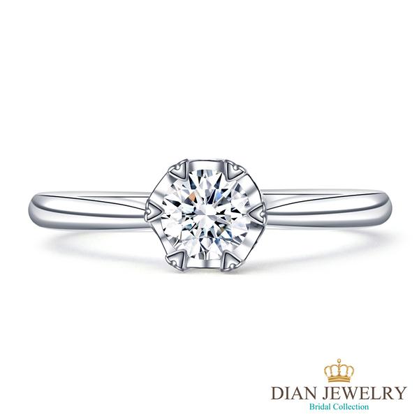 【DIAN 黛恩珠寶】心映記號 0.36克拉 E/VVS2 3EX 鑽石求婚女戒