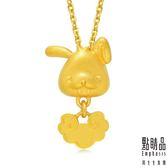 點睛品 吉祥系列 十二生肖-活潑兔 黃金吊墜