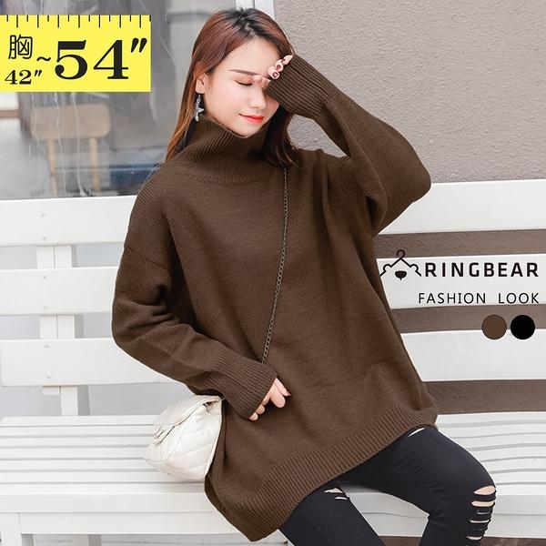 高領毛衣--時尚保暖高領簡約素色慵懶寬鬆百搭針織長上衣(黑.卡其2L-4L)-X383眼圈熊中大尺碼◎
