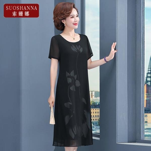 中年女媽媽裝夏裝洋裝40歲50闊太太高貴裙子遮肚洋氣薄-Milano米蘭