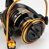 漁輪 漁輪魚輪紡車輪全金屬漁線輪不銹鋼海竿輪魚線輪海桿輪遠投輪 全館免運
