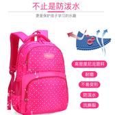 兒童書包兒童書包小學生男童1-3年級6-12周歲4-6年級女孩兒童背包可 聖誕交換禮物