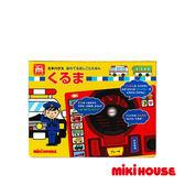 MIKI HOUSE 交通工具有聲遊戲書