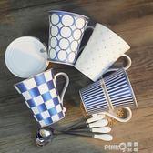 簡約創意陶瓷杯 歐式咖啡杯馬克杯辦公水杯帶蓋送勺 4個套裝杯子【PINKQ】