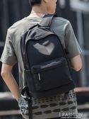 雙肩包男士背包潮牌旅行包休閒包時尚潮流初中高中大學生書包-Ifashion
