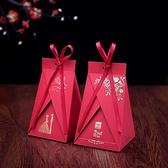 喜糖盒子創意糖果盒