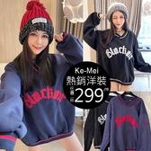 克妹Ke-Mei【AT63537】BLACKHAIR男友風字母徽章棒球袖刷毛T恤洋裝