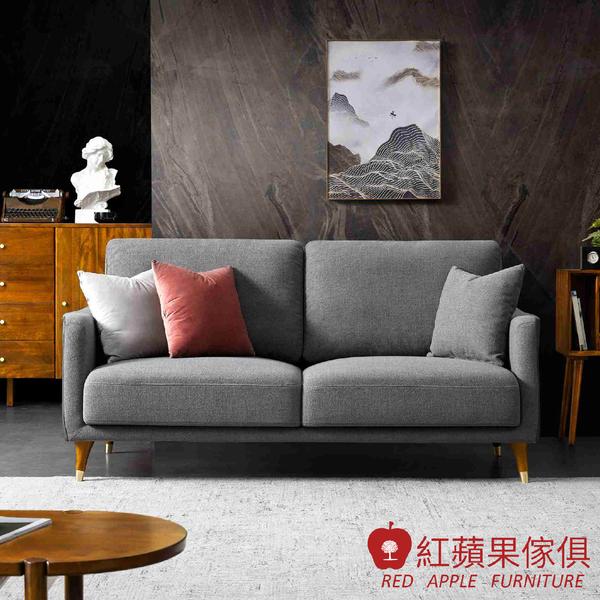 [紅蘋果傢俱]MG3422金絲檀木(胡桃木紋)系列 L型沙發 皮沙發 實木沙發 北歐風 實木 簡約 輕奢風