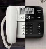 電話機座機 Gigaset DA260 家用座式固話辦公固定電話坐機igo 智聯世界