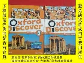 二手書博民逛書店Oxford罕見Discover 3 【student book