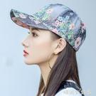 帽子女棒球帽韓版潮時尚ins百搭新款花朵花色女士印花鴨舌帽「時尚彩紅屋」