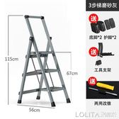 家用梯子摺疊梯人字梯室內樓梯爬梯加厚四步五步扶梯多 伸縮梯ATF LOLITA