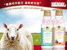 玩美日記 山羊奶密集淨白/乳油木深層修護身體乳(400ml)【美日多多】
