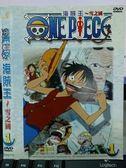 影音專賣店-X16-030-正版DVD*動畫【海賊王-雪之國(1)/TV版】-日語發音