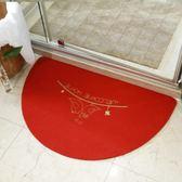 奇雅半圓地墊吸水扇形地墊門墊廚房臥室衛生間門口腳墊防滑墊子雙11  節必選