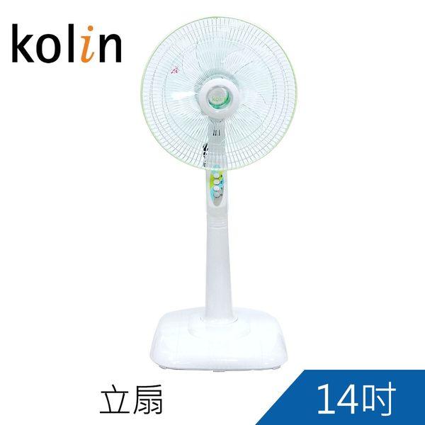 Kolin歌林14吋立扇KF-LN1419