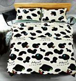 冬季珊瑚絨毯子法蘭絨毛毯加厚床單1.5m辦公室單人午睡毛巾小被子