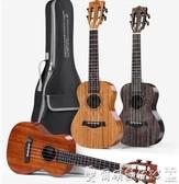 吉他蘭可單板女初學者成人兒童小吉他26寸學生入門23LX爾碩