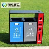 戶外垃圾桶不銹鋼環衛分類室外小區大號雙果皮箱公園垃圾筒垃圾箱   (圖拉斯)