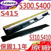 Lenovo S300,S310 電池(原廠黑)-聯想 S400,S405,S410,S415,M30-70,M40-70,L12s4L01,L12s4z01,4icr17/65