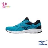 Mizuno慢跑鞋 男鞋 SPARK 5 運動鞋 跑步鞋 訓練鞋 輕量 耐磨運動鞋 美津濃 I9278#藍綠◆OSOME奧森鞋業