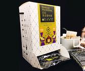 【白咖啡坊】精品 濾掛式白咖啡-印尼 黃金曼特寧 盒裝15入