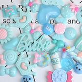 【BlueCat】仿真水藍寶貝皇冠飾品配件DIY材料(30入)
