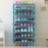 鞋櫃 多層鐵藝防塵簡易鞋柜
