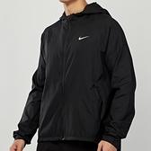 Nike AS M NK Essntl JKT 男款 黑 連帽 梭織 慢跑 休閒 外套CU5359-010